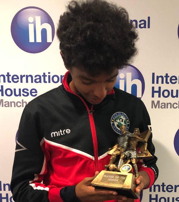 Hatim El Azhari Player Profile
